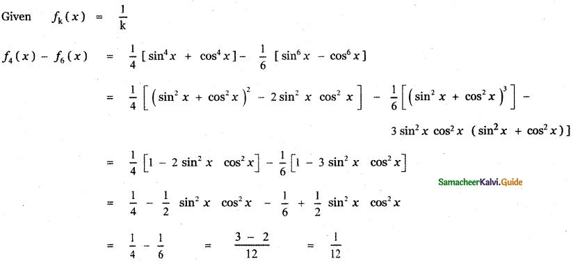 Samacheer Kalvi 11th Maths Guide Chapter 3 Trigonometry Ex 3.12 13