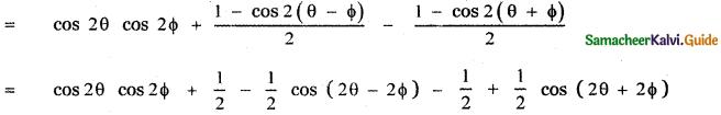 Samacheer Kalvi 11th Maths Guide Chapter 3 Trigonometry Ex 3.12 14