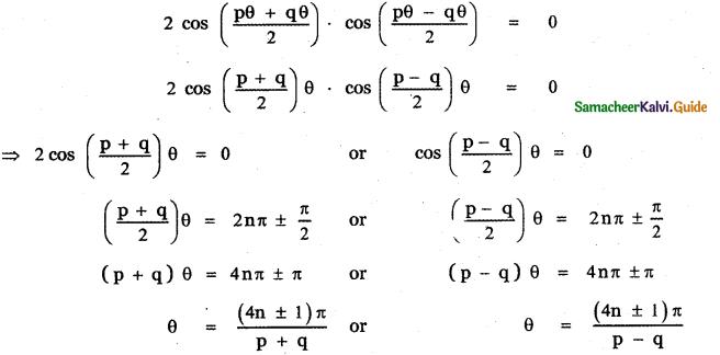 Samacheer Kalvi 11th Maths Guide Chapter 3 Trigonometry Ex 3.12 22