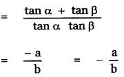 Samacheer Kalvi 11th Maths Guide Chapter 3 Trigonometry Ex 3.12 24