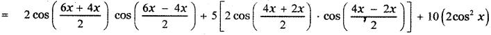Samacheer Kalvi 11th Maths Guide Chapter 3 Trigonometry Ex 3.12 28