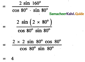 Samacheer Kalvi 11th Maths Guide Chapter 3 Trigonometry Ex 3.12 3