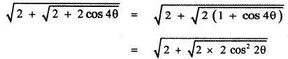 Samacheer Kalvi 11th Maths Guide Chapter 3 Trigonometry Ex 3.12 7