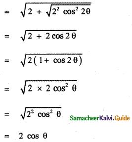 Samacheer Kalvi 11th Maths Guide Chapter 3 Trigonometry Ex 3.12 8