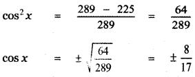 Samacheer Kalvi 11th Maths Guide Chapter 3 Trigonometry Ex 3.4 1