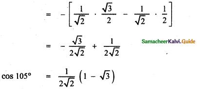 Samacheer Kalvi 11th Maths Guide Chapter 3 Trigonometry Ex 3.4 16