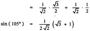 Samacheer Kalvi 11th Maths Guide Chapter 3 Trigonometry Ex 3.4 17