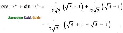 Samacheer Kalvi 11th Maths Guide Chapter 3 Trigonometry Ex 3.4 23