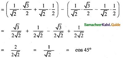 Samacheer Kalvi 11th Maths Guide Chapter 3 Trigonometry Ex 3.4 27