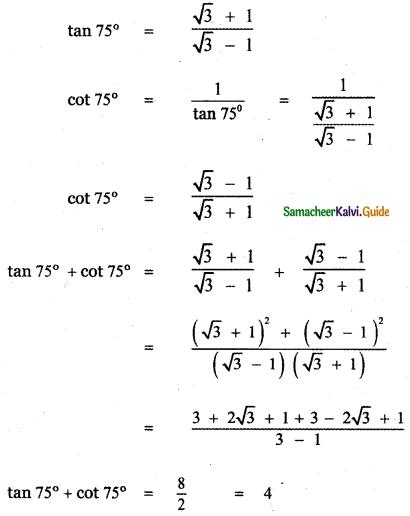 Samacheer Kalvi 11th Maths Guide Chapter 3 Trigonometry Ex 3.4 30