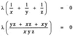 Samacheer Kalvi 11th Maths Guide Chapter 3 Trigonometry Ex 3.4 32