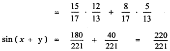 Samacheer Kalvi 11th Maths Guide Chapter 3 Trigonometry Ex 3.4 4
