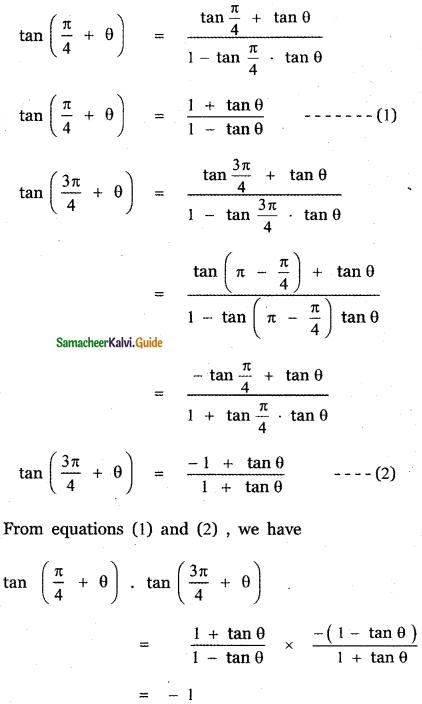 Samacheer Kalvi 11th Maths Guide Chapter 3 Trigonometry Ex 3.4 40