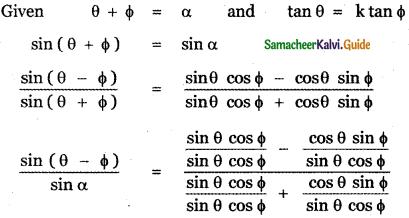 Samacheer Kalvi 11th Maths Guide Chapter 3 Trigonometry Ex 3.4 43