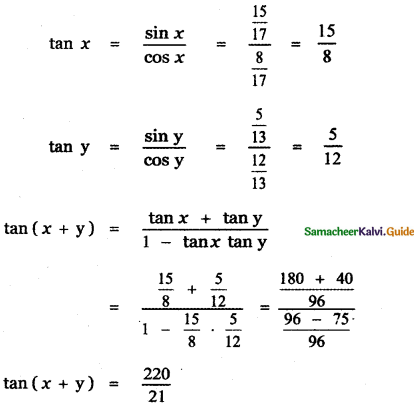 Samacheer Kalvi 11th Maths Guide Chapter 3 Trigonometry Ex 3.4 6