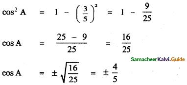 Samacheer Kalvi 11th Maths Guide Chapter 3 Trigonometry Ex 3.4 7