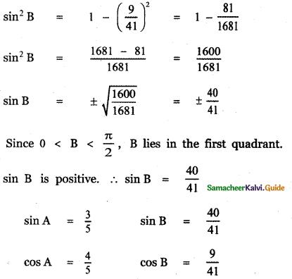 Samacheer Kalvi 11th Maths Guide Chapter 3 Trigonometry Ex 3.4 8