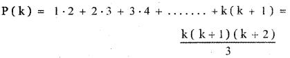 Samacheer Kalvi 11th Maths Guide Chapter 4 Combinatorics and Mathematical Induction Ex 4.4 11