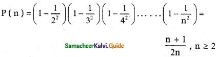 Samacheer Kalvi 11th Maths Guide Chapter 4 Combinatorics and Mathematical Induction Ex 4.4 14