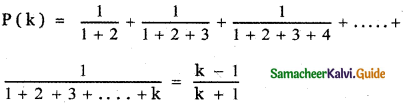 Samacheer Kalvi 11th Maths Guide Chapter 4 Combinatorics and Mathematical Induction Ex 4.4 23