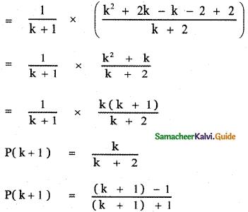 Samacheer Kalvi 11th Maths Guide Chapter 4 Combinatorics and Mathematical Induction Ex 4.4 25