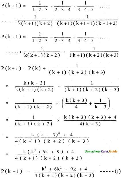Samacheer Kalvi 11th Maths Guide Chapter 4 Combinatorics and Mathematical Induction Ex 4.4 31