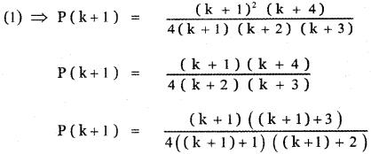 Samacheer Kalvi 11th Maths Guide Chapter 4 Combinatorics and Mathematical Induction Ex 4.4 33