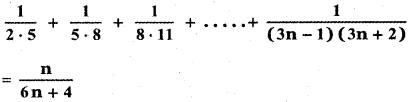 Samacheer Kalvi 11th Maths Guide Chapter 4 Combinatorics and Mathematical Induction Ex 4.4 35