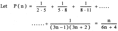 Samacheer Kalvi 11th Maths Guide Chapter 4 Combinatorics and Mathematical Induction Ex 4.4 36