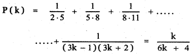 Samacheer Kalvi 11th Maths Guide Chapter 4 Combinatorics and Mathematical Induction Ex 4.4 39