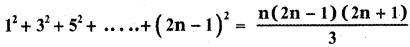 Samacheer Kalvi 11th Maths Guide Chapter 4 Combinatorics and Mathematical Induction Ex 4.4 4