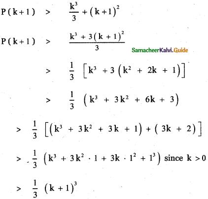 Samacheer Kalvi 11th Maths Guide Chapter 4 Combinatorics and Mathematical Induction Ex 4.4 45