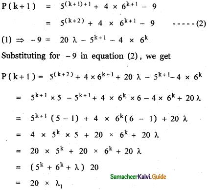 Samacheer Kalvi 11th Maths Guide Chapter 4 Combinatorics and Mathematical Induction Ex 4.4 46