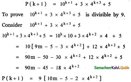 Samacheer Kalvi 11th Maths Guide Chapter 4 Combinatorics and Mathematical Induction Ex 4.4 47