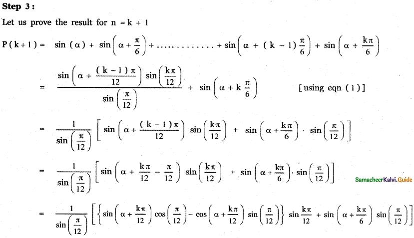 Samacheer Kalvi 11th Maths Guide Chapter 4 Combinatorics and Mathematical Induction Ex 4.4 50
