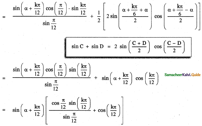 Samacheer Kalvi 11th Maths Guide Chapter 4 Combinatorics and Mathematical Induction Ex 4.4 52