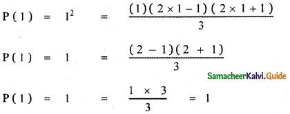 Samacheer Kalvi 11th Maths Guide Chapter 4 Combinatorics and Mathematical Induction Ex 4.4 6