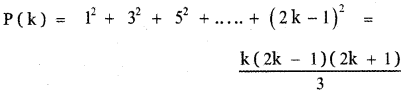 Samacheer Kalvi 11th Maths Guide Chapter 4 Combinatorics and Mathematical Induction Ex 4.4 7