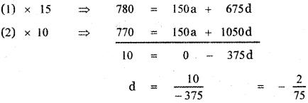 Samacheer Kalvi 11th Maths Guide Chapter 5 Binomial Theorem, Sequences and Series Ex 5.3 1