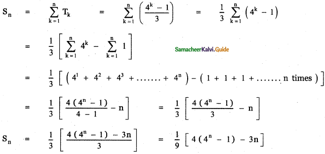 Samacheer Kalvi 11th Maths Guide Chapter 5 Binomial Theorem, Sequences and Series Ex 5.3 10