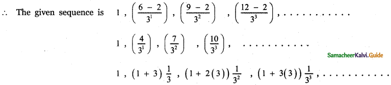 Samacheer Kalvi 11th Maths Guide Chapter 5 Binomial Theorem, Sequences and Series Ex 5.3 12