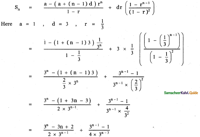 Samacheer Kalvi 11th Maths Guide Chapter 5 Binomial Theorem, Sequences and Series Ex 5.3 13