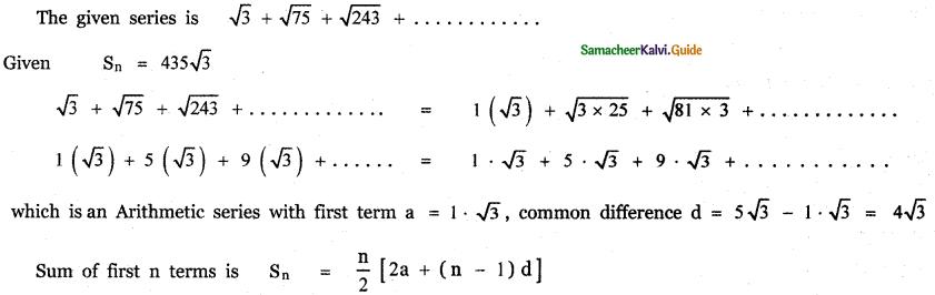 Samacheer Kalvi 11th Maths Guide Chapter 5 Binomial Theorem, Sequences and Series Ex 5.3 14