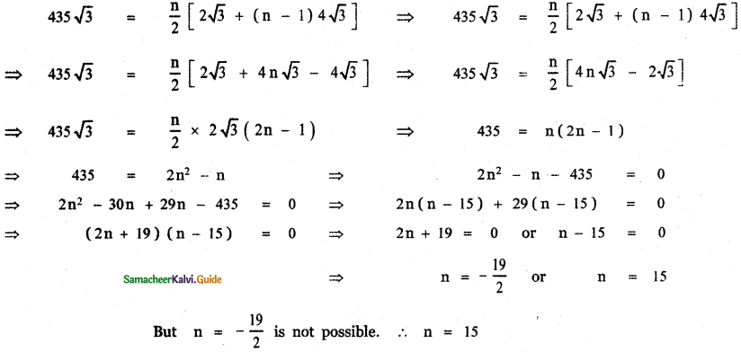 Samacheer Kalvi 11th Maths Guide Chapter 5 Binomial Theorem, Sequences and Series Ex 5.3 15