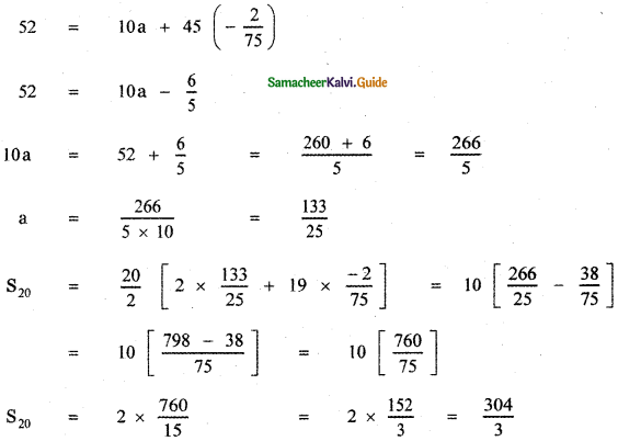 Samacheer Kalvi 11th Maths Guide Chapter 5 Binomial Theorem, Sequences and Series Ex 5.3 2