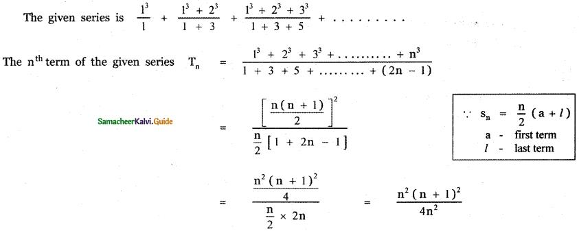 Samacheer Kalvi 11th Maths Guide Chapter 5 Binomial Theorem, Sequences and Series Ex 5.3 4