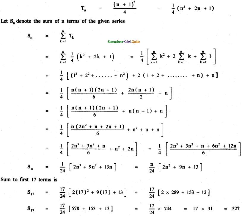 Samacheer Kalvi 11th Maths Guide Chapter 5 Binomial Theorem, Sequences and Series Ex 5.3 5