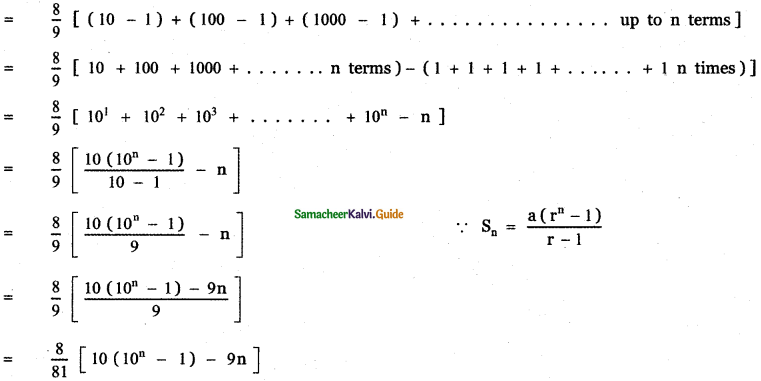 Samacheer Kalvi 11th Maths Guide Chapter 5 Binomial Theorem, Sequences and Series Ex 5.3 7