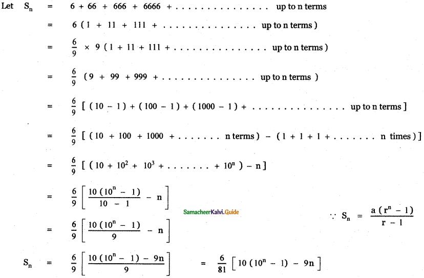 Samacheer Kalvi 11th Maths Guide Chapter 5 Binomial Theorem, Sequences and Series Ex 5.3 8