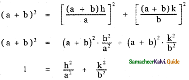 Samacheer Kalvi 11th Maths Guide Chapter 6 Two Dimensional Analytical Geometry Ex 6.1 18